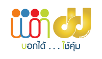 WonDD Logo